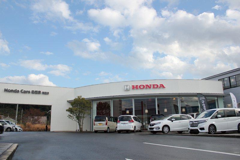取り組み紹介:Honda Cars島根東